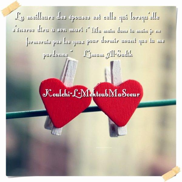 """♥ """" Le Seul homme dont tu as besoin dans ta vie est celui qui te prouvera qu'il a besoin de toi dans la sienne. """""""