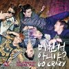 Illustration de '2PM - Go Crazy'