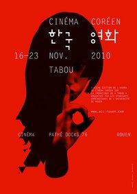 Agora du Cinéma Coréen (Sixième Édition)
