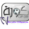 koora-online