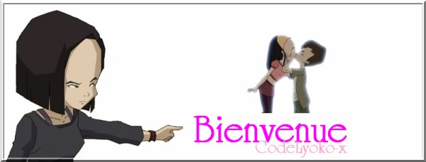 Bienvenue ~  CodeLyoko-x