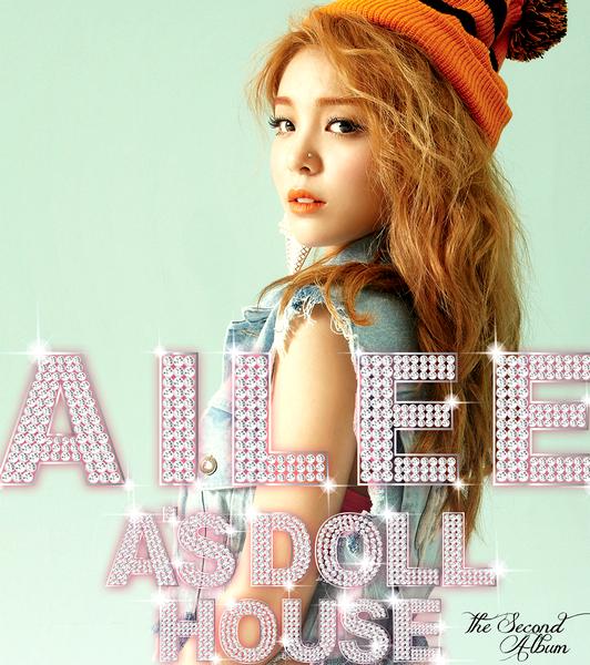 Ailee - U & I ~ Nega eodiseo mwol hadeon sanggwan an hallae Gadeon maldeon ne mamdaero hae Maebeon jigyeopdorok banbokdoeneun everyday U & I U & I U & I ♪