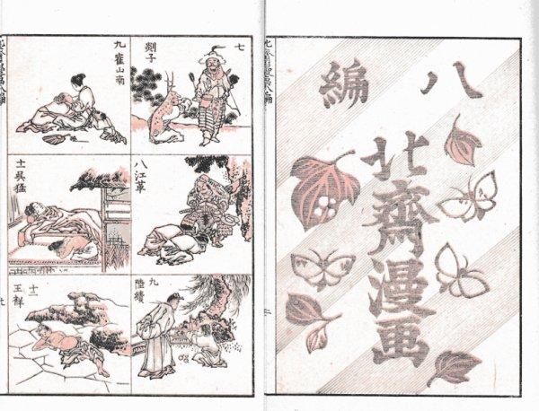 Manga: les différents genres