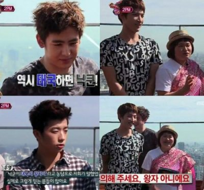 Nichkhun (2PM) est un vrai prince ? Beaucoup en sont persuadés