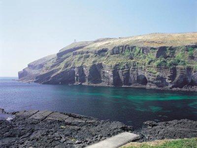 L'île de Jeju élue merveille de la nature par New7Wonders