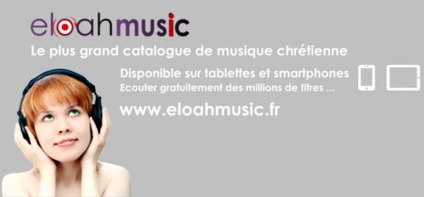 Découvrez prochainement EloahMusic.fr La nouvelle plate-forme d'écoute gratuite de musique chrétienne.