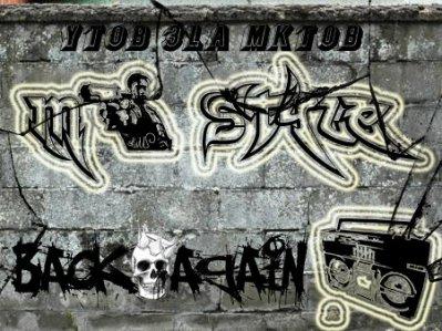 M-Style - Maxi : Hakda Raj3in (2010)