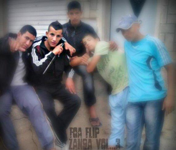FoA FLiP