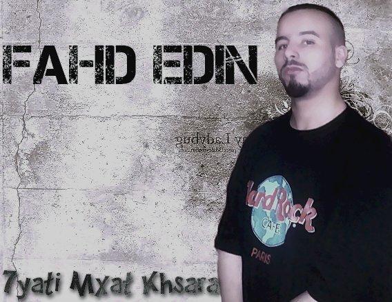 FàhD-DinN