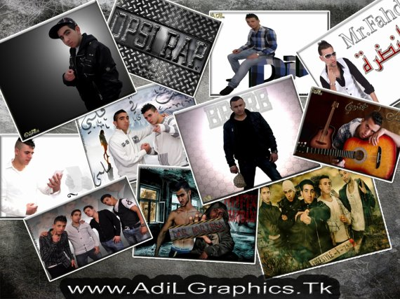 Adil ( Gfx )