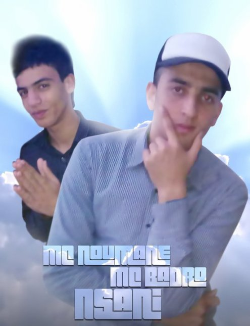 Mc NOoùmàne FT  Mr BàdROo