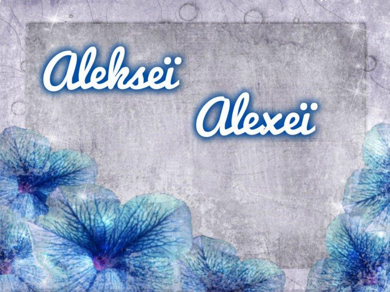 Alekseï, Alexeï