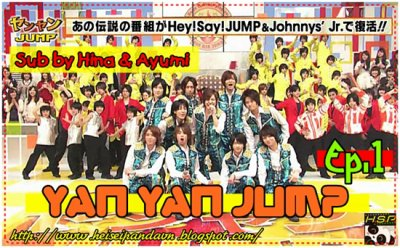 Yan Yan Jump