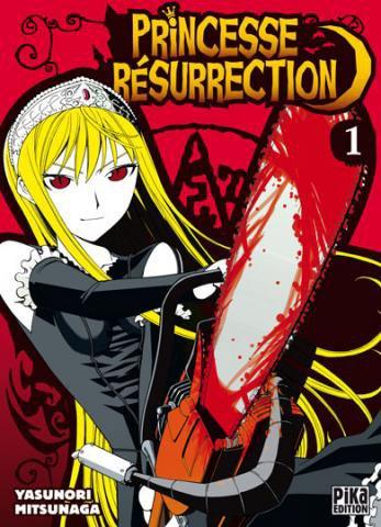 princess resurrection un manga ou il y a du sang :P