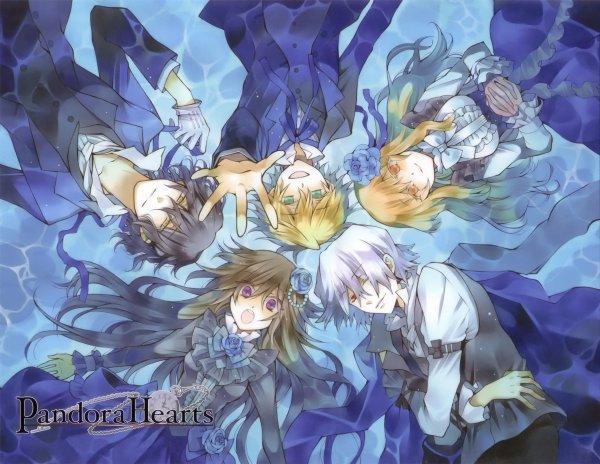 Le mange le plus connu dans les Abysse les chains s'arrachent Pandora Hearts
