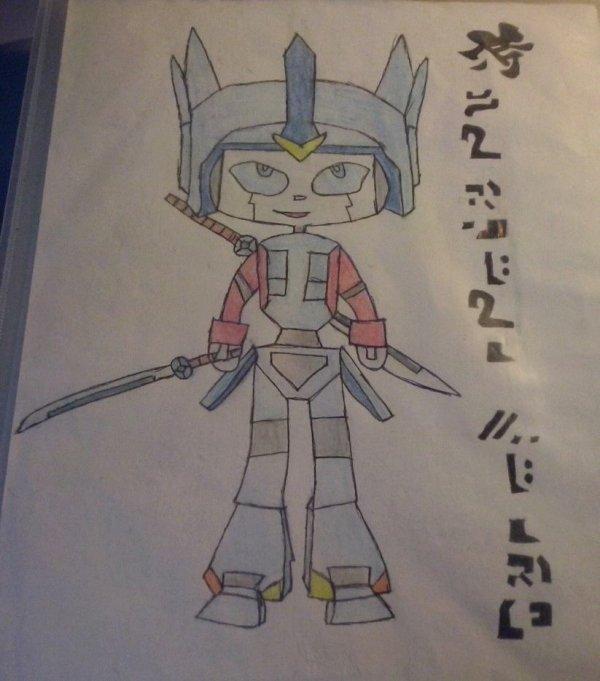 Samurai Prime dessin en couleur