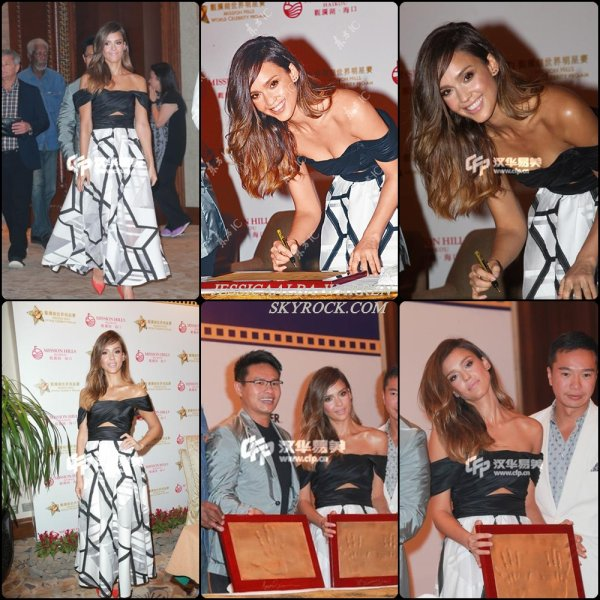 24.10.2014 - Jessica était à l'ouverture du « Mission Hills World Celebrity Pro-Am » dans la ville d'Haikou.