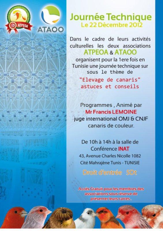 Journé technique N°1 en tunisie