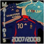 ✖ Nouveaux Maillots saison 2007/2008 ✖