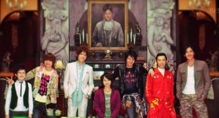 Atashinchi No Danshi: Drama Japonais/ 11 épisodes