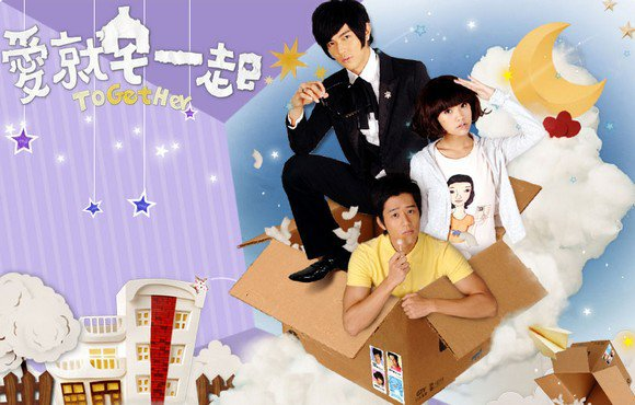 Together: Drama Taiwanais/ 12 épisodes