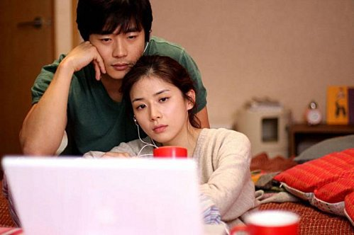 More Than Blue: Film Coréen
