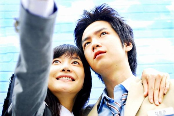 Doremifasolasido: Film Coréen