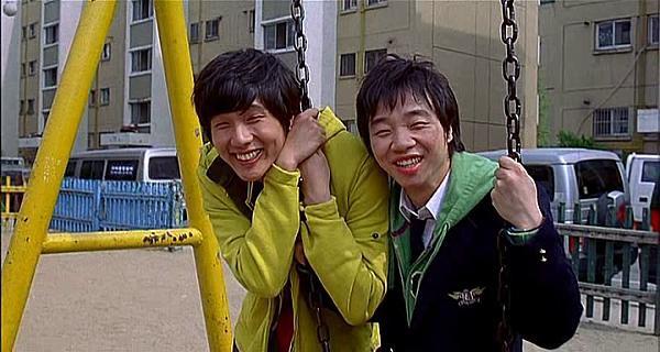 Fly High: Film Coréen