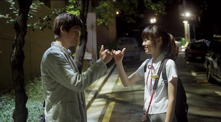 Hello SchoolGirl: Film Coréen