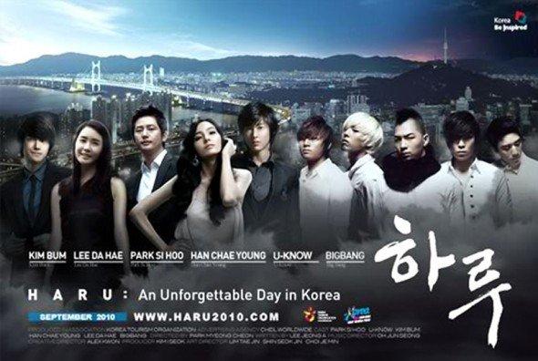 Haru: Un Inoubliable Jour En Corée (30 min)