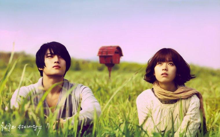Postman to Heaven: Film Coréen