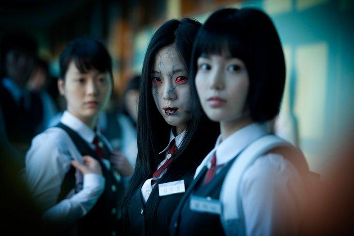 Death Bell : Film Coréen