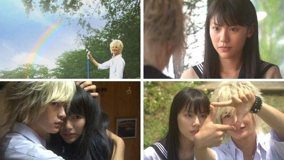 Koizora: Drama Japonais/ 6 épisodes