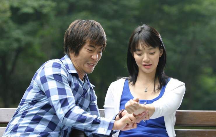 The Beast And The Beauty: Film Coréen