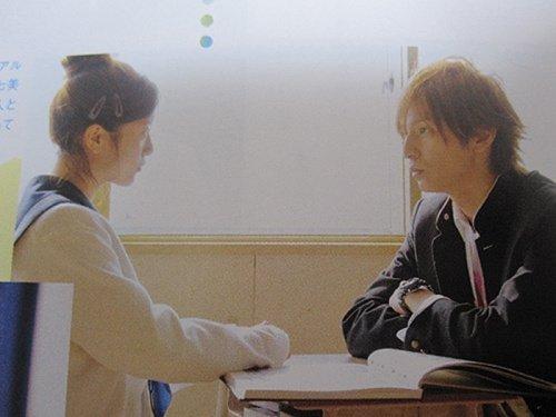 Bokura Ga Ita (Part 1) : Film Japonais