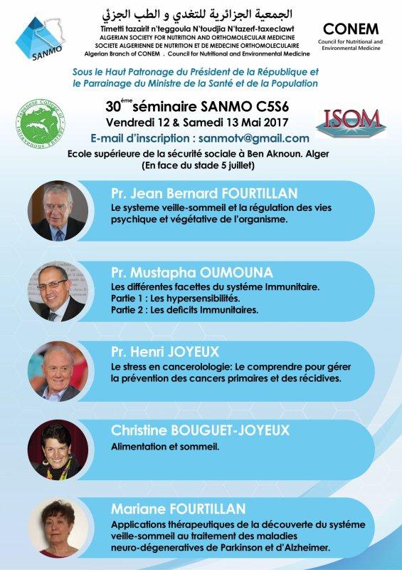 Affiche du 30' séminaire international de la SANMO du 12 au 13 mai 2017 à Alger.