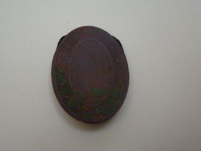 objet en cuivre