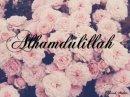 Photo de Alhamdulillah