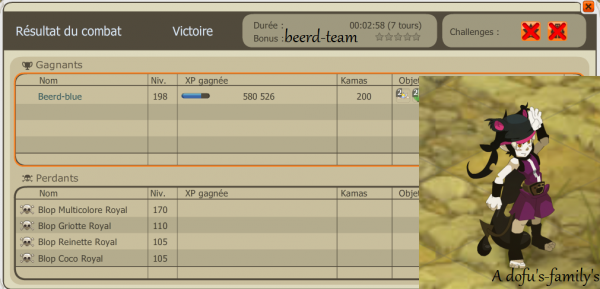 screens record/solotage et team
