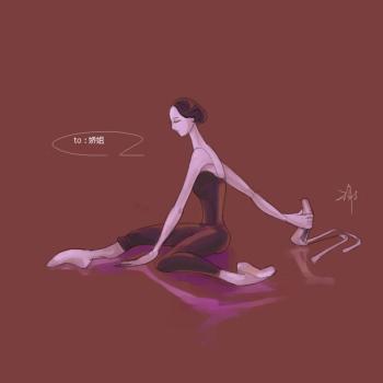 un déssin : ballerina