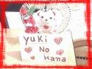 Photo de Yuumei-girl