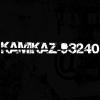 kamikaz-93240