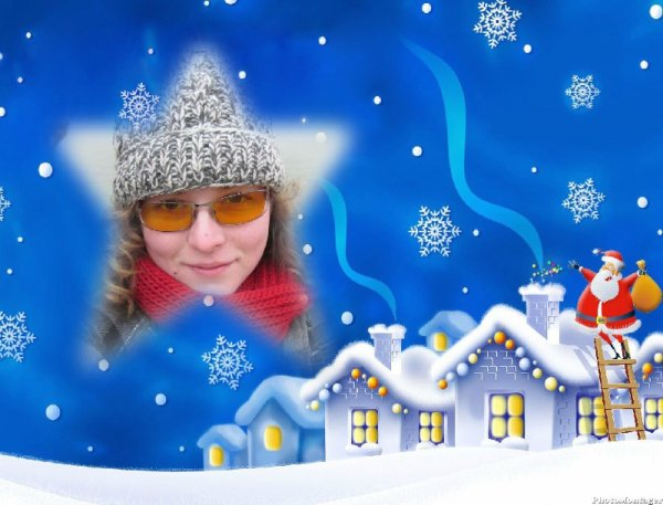 Joyeux Noël les amis de blogs