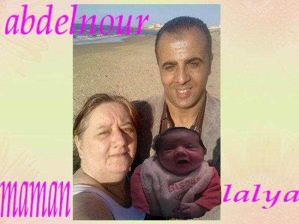 mon homme  et  moi notre fille  lalya