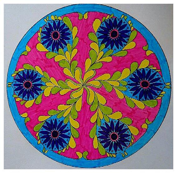 Mandala fun. Coloriage de Lauryne