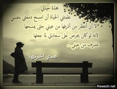 كـــــــلام مـــــــــن  ♥ ♥♥ ♥ الــــــقــــلــــــــــــب