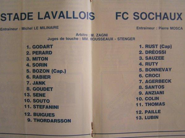 20/08/1983 FCSM-LAVAL N°12 S. PAILLE