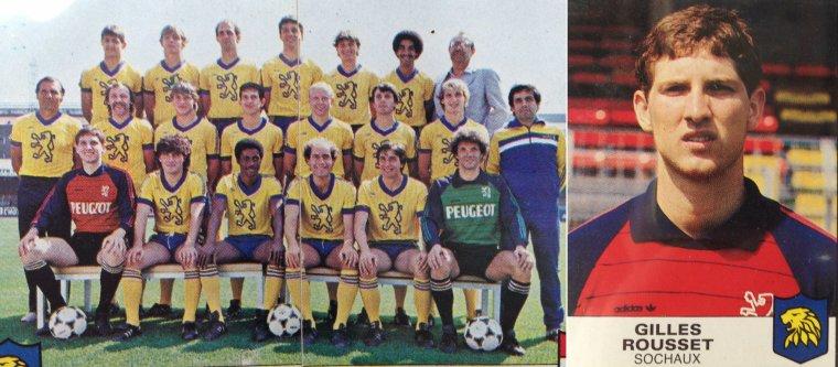 1983/1984 MAILLOT GARDIEN