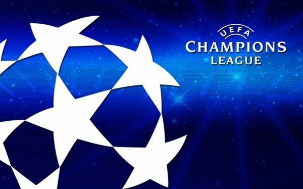 Ligue des Champions (2012-2013)