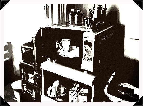 Chapitre VI: Tea time